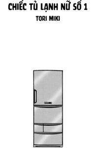 Chiếc tủ lạnh nữ số 1