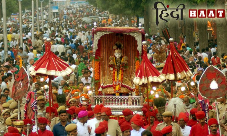 teej festival of sawan in hindi