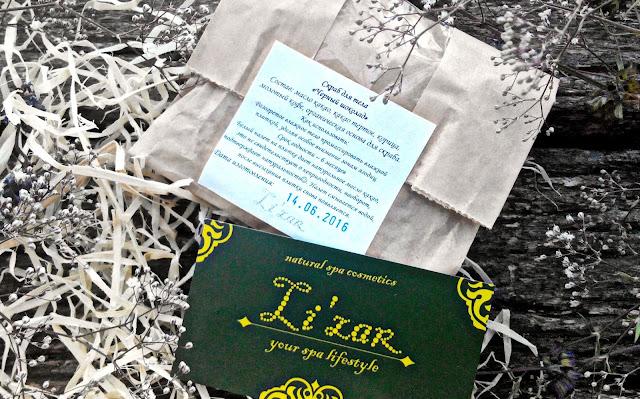 """Скраб для тела """"Черный шоколад"""" Li'zar"""