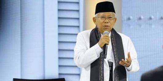 6 Honorer Dipecat karena Pamer Stiker Prabowo, Ma'ruf Amin: Kan Ada Aturan