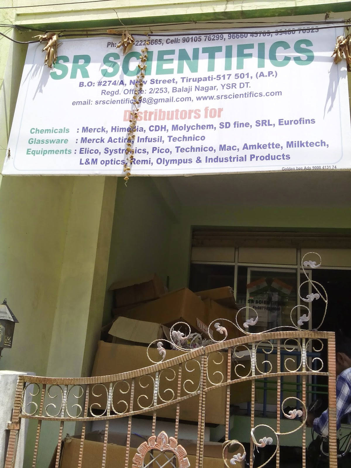 Scientific  equipmet dealer in Tirupati