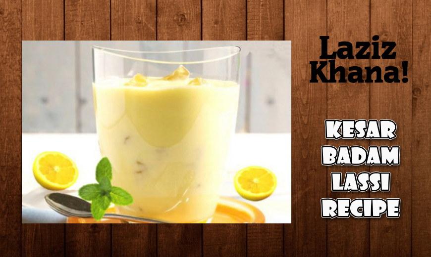 केसर बादाम लस्सी बनाने की विधि - Kesar Badam Lassi Recipe in Hindi