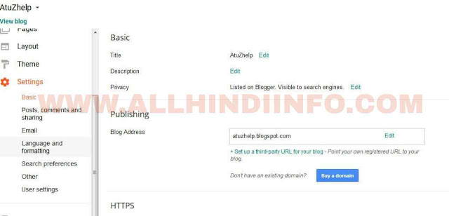 allhindiinfo | how to add custom domain to blogger