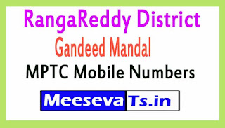 Gandeed Mandal MPTC Mobile Numbers List RangaReddy District in Telangana State