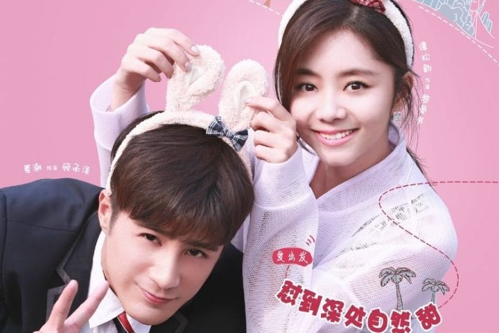 Download Drama China Fox's Summer Sub Indo Batch