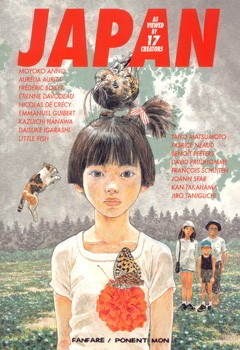 Japan as Viewed by 17 Creators