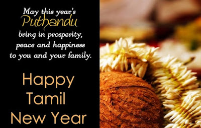 Tamil New Year 2017 Images