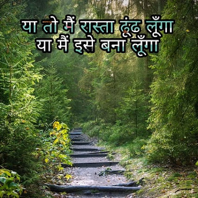 life quote dp hindi