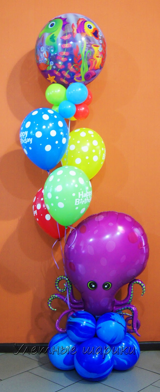 Букет на день рождения с осьминогом из воздушных шариков