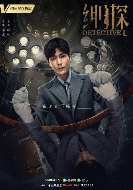 Detective L Ji Chen