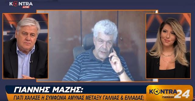 Μάζης: «Ο Ερντογάν κινήθηκε μόλις χάλασε η συμφωνία Ελλάδας-Γαλλίας και με τον Γερμανό ΥΠΕΞ στην Αθήνα» (ΒΙΝΤΕΟ)