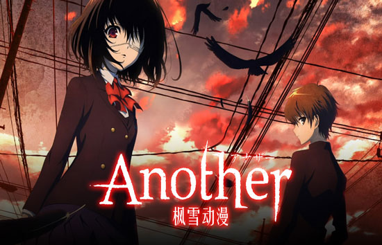Download Another Episode 1 – 12 (End) Subtitle Indonesia