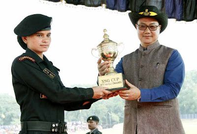 Union Minister Kiren Rijiju, Minister of State for Home Affairs, National Security Guard, NSG, Manesar, Gurgaon, The Black Cat Journal