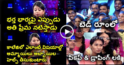 Anchor Suma Shocked for College Students Answers in CASH Show