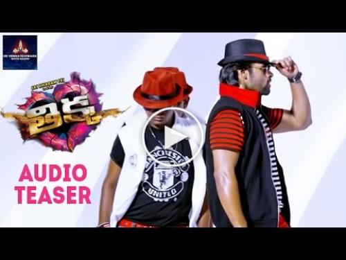Sai Dharam Teja Dance Teaser