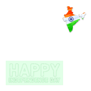 Happy Indian Independence Day greetings frame