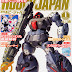 Hobby Japan January 2015 Issue - Release Info, Cover Art and Sample Scans