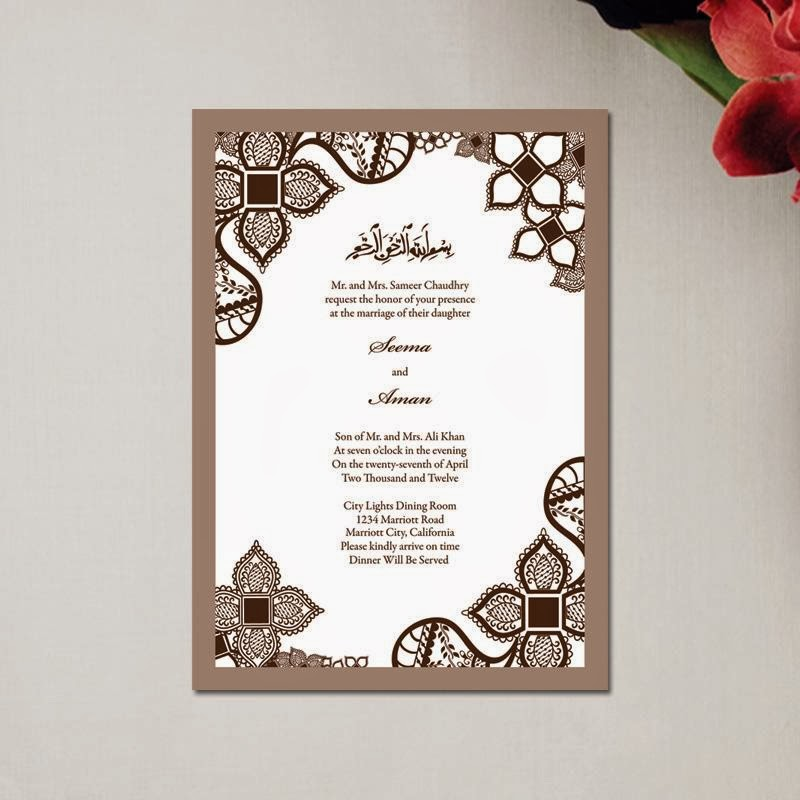 Unique wedding invitations for Muslim wedding invitations online free