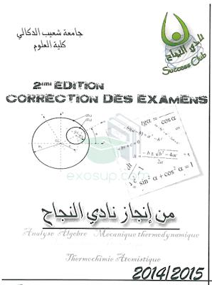 examens solutions SMPC1 FSJ