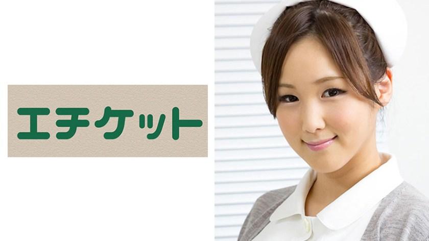 CENSORED 279UTSU-239 人妻空蝉橋 果歩, AV Censored