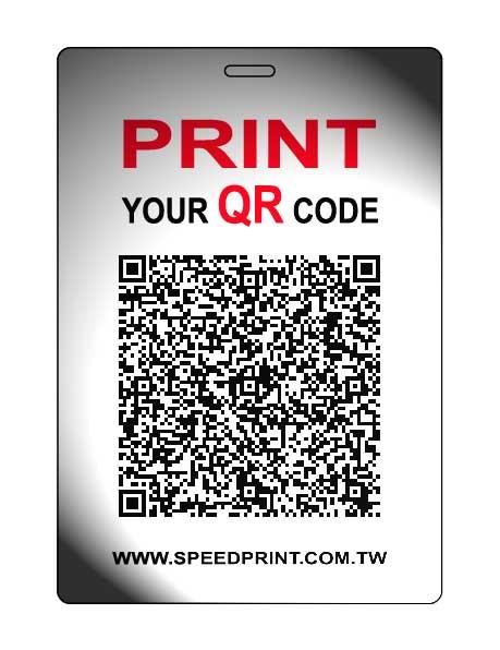 研討會QR-code名片識別證