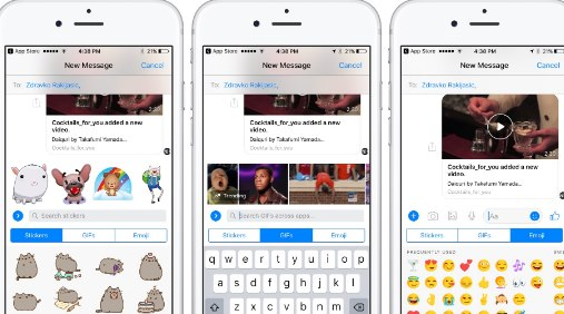 تحميل Facebook Messenger iPhone 215.0