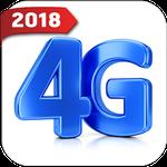 4G Browser APK APP