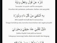 Teks Kalamun Qodimullah dan Artinya (كَلاَمٌ قَدِيْمٌ)