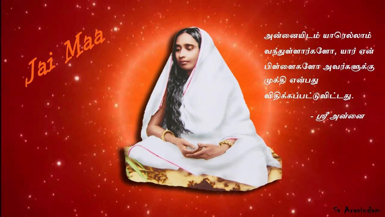 Sri Sarada Devi Wallpapre Sv Aravindam