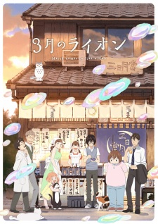 3-gatsu no Lion S2 Batch Sub Indo