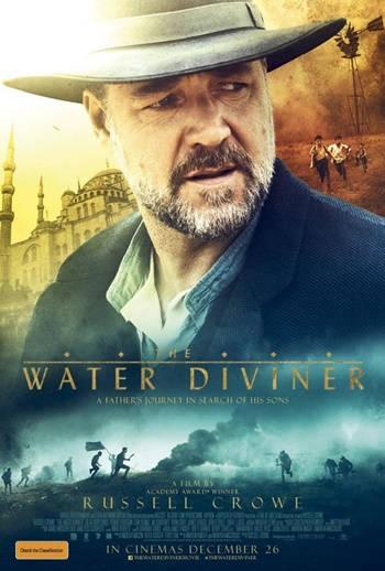 El Maestro del Agua DVDRip Latino