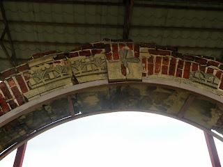 Бахмут. Арка брами Свято-Покровської церкви. 1794 р.
