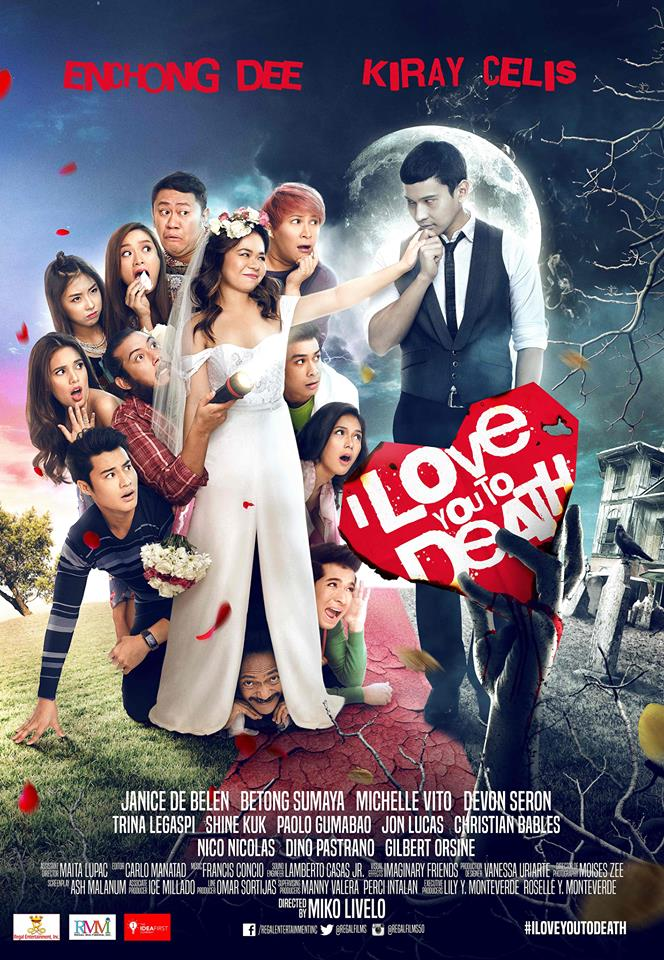 watch filipino bold movies pinoy tagalog poster full trailer teaser I love you to death