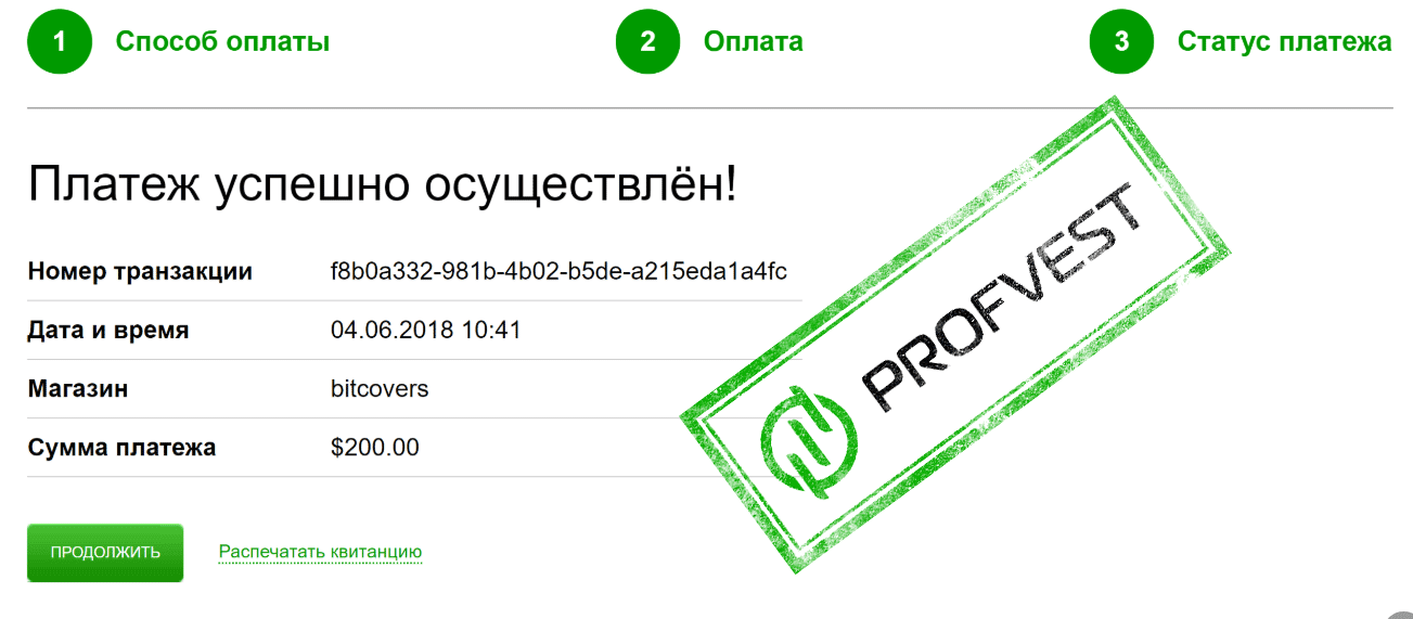Депозит в BItcovers