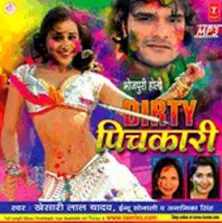 Lal mp3 free 2012 khesari bhojpuri song download yadav