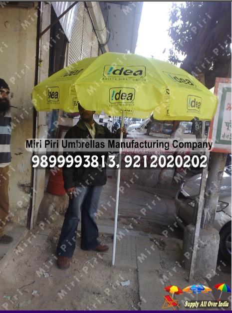 Idea Promotional Umbrellas, Idea Marketing Umbrellas, Idea Advertising Umbrellas, Idea Corporate Umbrellas, Idea Commercial Umbrellas, Idea Umbrellas, Idea Umbrella,