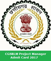 CGSRLM Project Manager Admit Card 2017