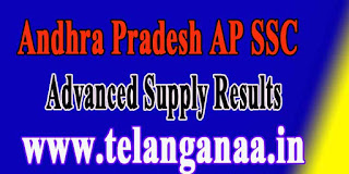 Andhra Pradesh 10th Class SSC Advanced Supply Results 2017