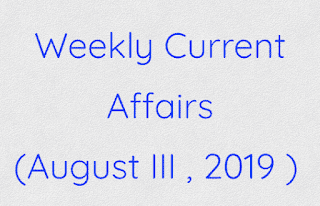 Weekly Current Affairs (August III , 2019 )