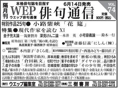 -BLOG俳句新空間-   Original text
