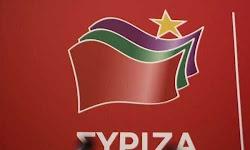 ayth-einai-h-nea-nomarxiakh-korinthias-tou-syriza