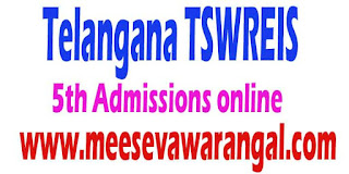 TSWREIS 5th Class Entrance Test 2016 Details
