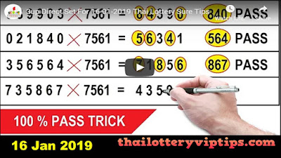 Thailand lottery Facebook 3up super tip Set Tips 16 January 2019