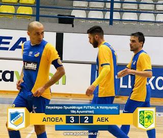 Ο φουτσαλικός ΑΠΟΕΛ κέρδισε στο Λευκόθεο την ΑΕΚ με 3-2