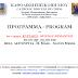 ΠΡΟΓΡΑΜΜΑ - PROGRAM  20-1-2019