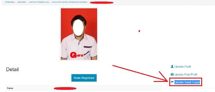 gambar cara upload sk penugasan di sdm pdspk kemendikbud