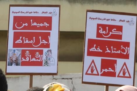 """الحكومة تعرض حلولا على النقابات و""""المتعاقدون"""" يمددون الإضراب"""