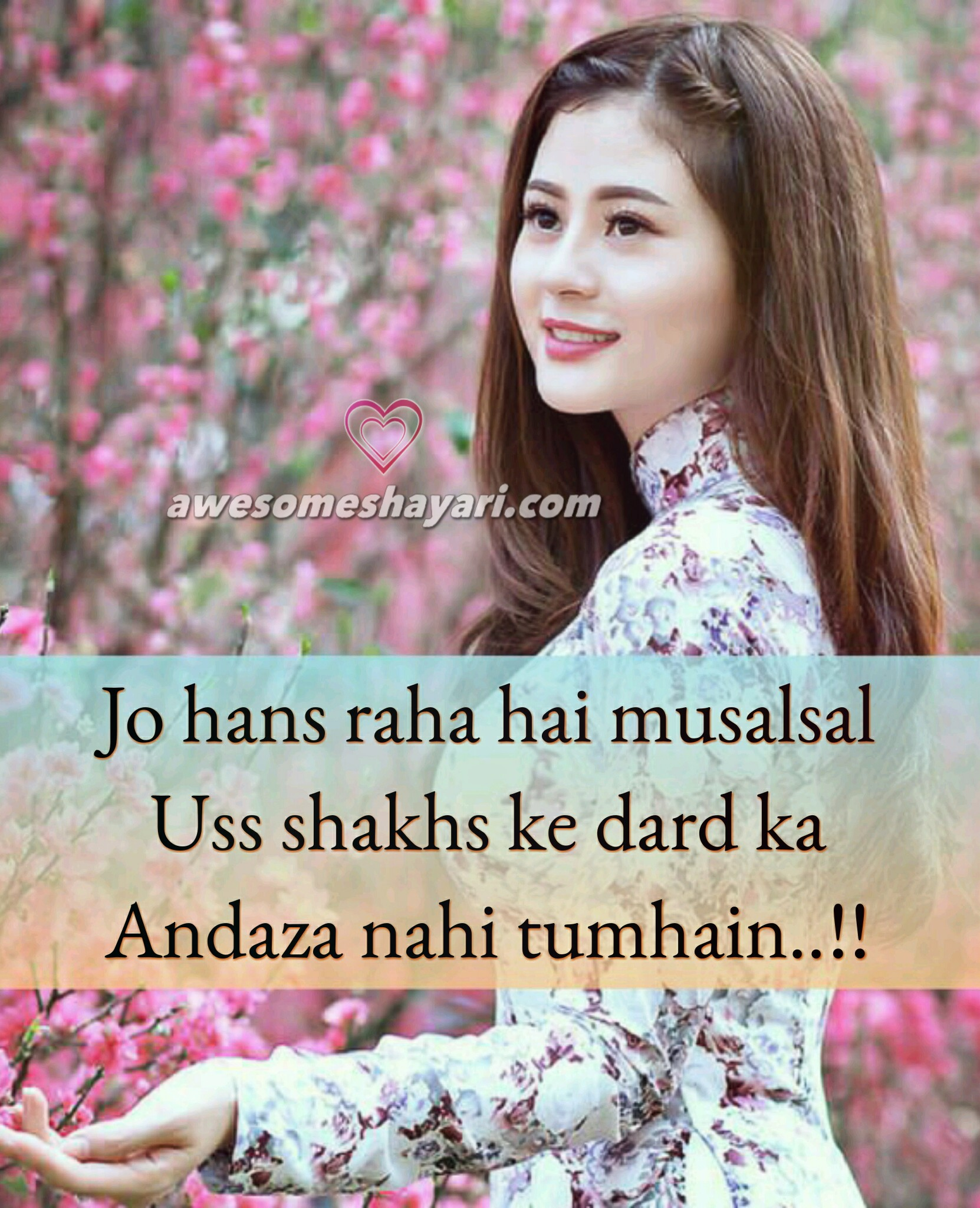 Best shayari to jealous boyfriend