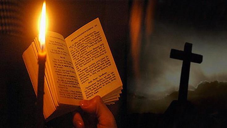 Πρόγραμμα Ιερών Ακολουθιών Μεγάλης Εβδομάδας και Πρόγραμμα Μητροπολίτου Αλεξανδρουπόλεως Ανθίμου