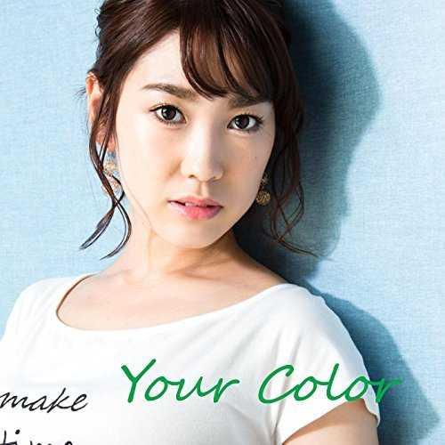 [Single] 佐藤実絵子 – Your Color (2015.07.01/MP3/RAR)